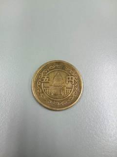 五円表.JPG