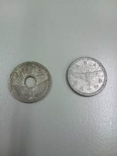 五銭.JPG