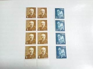 1円2円切手.JPG